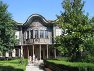 The Ethnographic museum in Plovdiv
